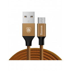 купить Кабель Baseus Micro-USB 1m 2A Brown (CAMYW-A12) Yiven Cable в спб в магазине smartmarket-10