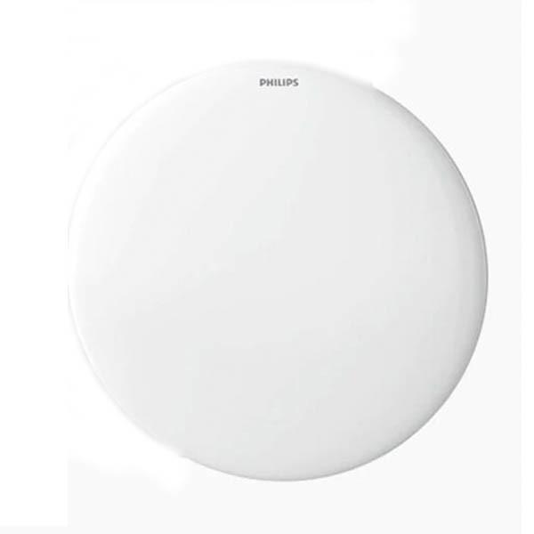 купить Лампа потолочная Xiaomi Philips MI Home Bedroom Ceiling Lamp 46 см (40W) в спб в магазине smartmarket-019