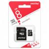 SmartBuy 8GB Class 10 - +350руб.