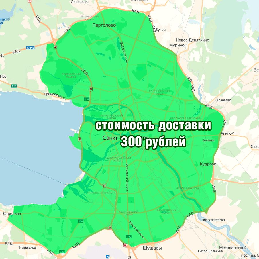 Карта цены доставки