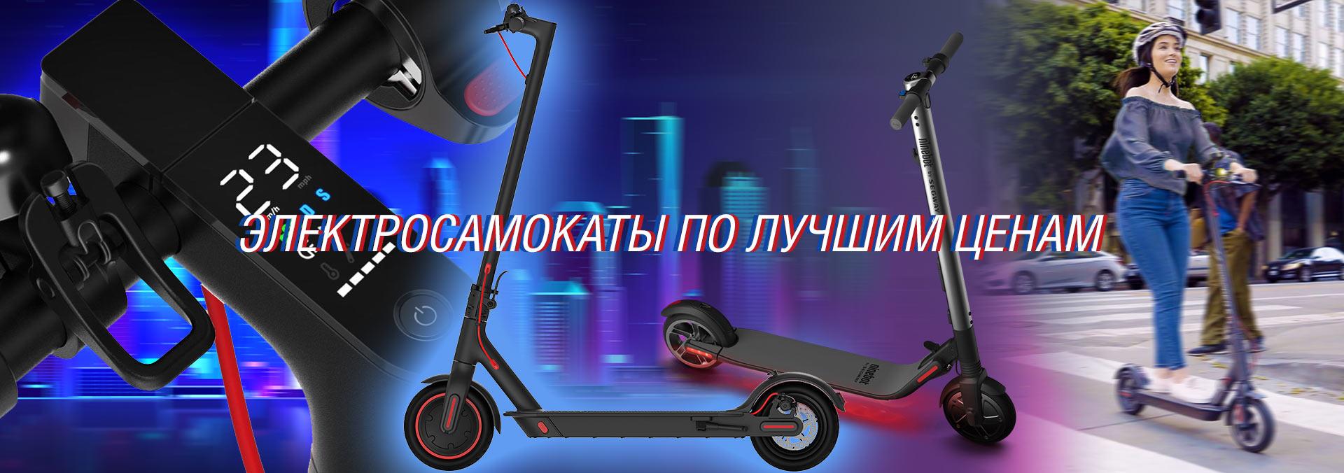Самокаты и гироскутеры Xiaomi в СПб
